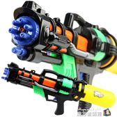 大號噴水玩具 高氣壓水槍遠射程沙灘戲水男女玩具WD 魔方數碼館