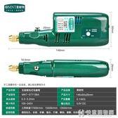 充電式電動打磨機小型拋光電磨筆牙科雕刻機迷你電鑚 220vigo快意購物網