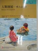【書寶二手書T8/心理_D8I】人類發展:成人心理學_原價400