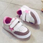 男童鞋子春秋新款男孩板鞋休閒時尚童鞋兒童運動鞋女童小白鞋