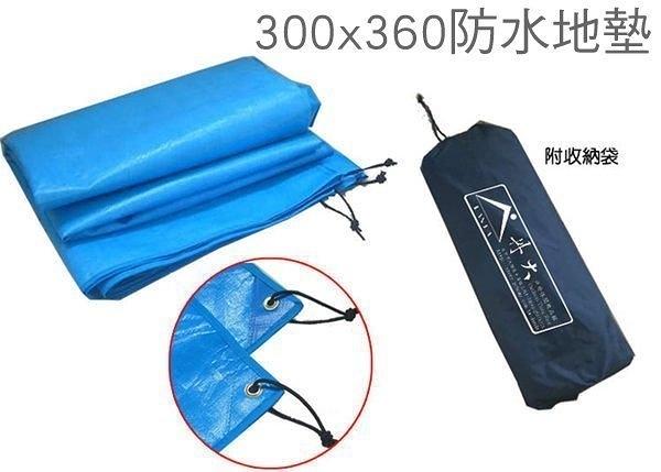 丹大戶外用品 台灣製造 300*360 PE防水地墊/地布 隔絕寒氣/抗溼氣/露營帳篷必備 K-222