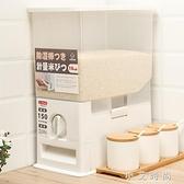 計量米桶家用防蟲儲米箱密封20斤米缸米盒子10kg裝米桶 小艾時尚.NMS