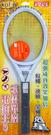 (現貨)歌林電池式單層電蚊拍(小) KEM-KU602
