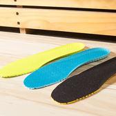 ✭米菈生活館✭【N86-1】可剪裁減震運動鞋墊 透氣 吸汗 跑步 健身 舒適 男女 網眼 球鞋 皮鞋
