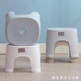 小凳子家用塑料ins北歐創意可愛兒童換鞋凳防滑洗澡墊腳板凳矮凳