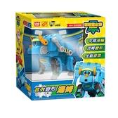 《 幫幫龍 》音效變形系列 - 湯姆╭★ JOYBUS玩具百貨
