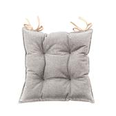 浮紋編織對色餐椅墊43x43cm灰