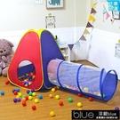 遊戲帳篷 兒童帳篷室內外玩具游戲屋寶寶過家家女孩折疊小房子海洋球池[【全館免運】]
