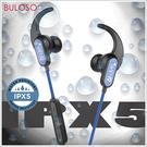 《不囉唆》Mine峰 伍玖肆狂運動藍牙耳機MCK594 (可挑色/款) 入耳式 磁吸【WMMCK594】