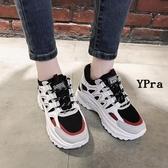 【YPRA】女生小白鞋 老爹鞋女2020新款百搭網面運動鞋
