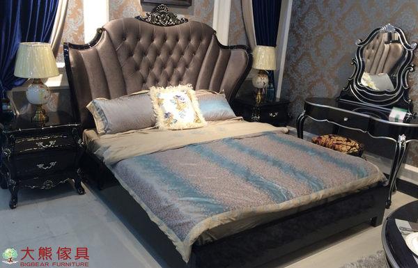 【大熊傢俱】神韻 新古典雙人床 六尺床 床台 法式 床架