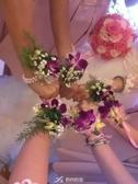 結婚喜慶用品閨蜜伴娘手飾手腕花手腕珠鏈10條/包花店用品 樂芙美鞋