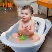 日康嬰兒洗澡盆新生兒可坐躺通用寶寶浴盆小孩兒童大號加厚沐浴盆
