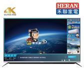 HERAN禾聯 65吋 4K UHD 智慧聯網 LED液晶顯示器 HD-65UDF68