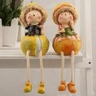 推薦兒童節禮物春色滿園蔬菜水果吊腳情侶娃娃田園風家居擺件裝飾