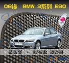 【鑽石紋】06年後 E90 3系列 腳踏墊 / 台灣製造 工廠直營 / e90海馬腳踏墊 e90腳踏墊 e90踏墊