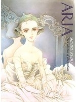 二手書博民逛書店 《ARIA(アリア)―清水玲子イラスト集》 R2Y ISBN:4592730771│清水玲子