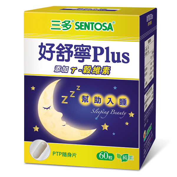 三多 好舒寧Plus複方植物性膠囊 (60粒/盒)x1