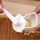 手動絞蒜末 薑末絞拌器 薑蒜絞碎機-艾發...
