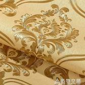 3D立體歐式大馬士革壁紙防水金色溫馨臥室客廳工程電視背景牆牆紙 NMS造物空間
