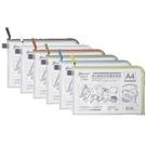 【奇奇文具】尚禹 L-A400 A4(橫)多功能防水防塵收納袋