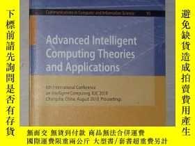 二手書博民逛書店英文原版罕見Advanced Intelligent Compu
