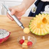 兩用水果雕花刀 水果勺子挖西瓜球勺西瓜勺 不銹鋼水果挖球器wy