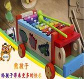 木制质动物拖拉玩具木質多功能動物拖拉車八音琴卡通手敲琴 igo全館免運