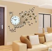 歐式創意鐘錶掛鐘客廳大號 現代簡約藝術裝飾時鐘錶 靜音石英掛鐘