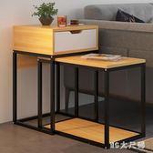 邊幾簡約沙發邊柜客廳創意邊桌小茶幾長方形桌子多功能角幾 qf25207【MG大尺碼】