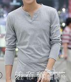 長袖秋季長袖T恤男士素色V領秋衣打底衫修身男裝體桖純棉潮流衣服 法布蕾輕時尚