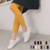 內搭褲 120D超彈力 顯瘦多色彈性窄管褲 九分褲《Life Beauty》