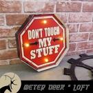 美式復古 led 招牌 壁燈 電池 USB 插頭 DON'T TOUCH MY STUFF 工業風 牆面裝飾-米鹿家居
