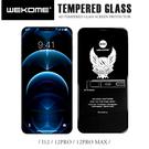 WK金剛4D鋼化玻璃膜 蘋果 i12/i12pro/i12proMax 全屏滿版手機貼膜 9H硬度 耐磨防刮 螢幕保護貼