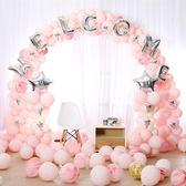 婚慶拱門 馬卡龍門口婚慶氣球拱門婚禮生日派對開業場景佈置婚房結婚裝飾【美物居家館】