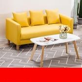 臥室小沙發小型客廳網吧租房服裝店單人沙發椅雙人布藝小戶型沙發【帝一3C旗艦】YTL