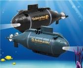 遙控船 六通道遙控潛艇模型核潛艇小遙控船兒童充電玩具迷你潛水艇jy 交換禮物