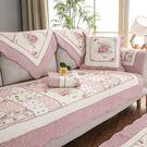 田園沙發墊全棉四季通用布藝純棉現代防滑簡約沙發套沙發巾罩全蓋
