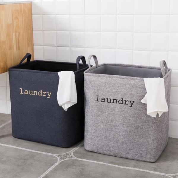 臟衣簍家用ins風摺疊臟衣服收納筐玩具籃洗衣籃子放衣服的婁桶框 ATF 滿天星