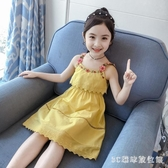 女童洋裝夏季連身裙2020新款韓版洋氣夏裝小女孩吊帶裙兒童夏季公主裙 LR24774『3C環球數位館』