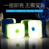 小夜燈寶寶柔光護眼LED充電臥室床頭喂奶燈起夜燈觸摸按鈕燈HD【新店開張8折促銷】
