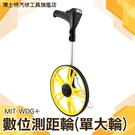 《博士特汽修》手推滾輪式 測距輪儀 單大輪輪滾尺 高精度 數顯機械電子尺 輪式測量儀器 MIT-WDG+