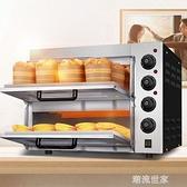 220V電壓 英聯瑞仕電烤箱商用烤爐單層蛋糕面包大烘爐家用披薩電腦二層二盤MBS『潮流世家』