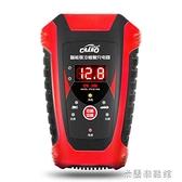 汽車電瓶充電器 汽車12v24v伏電瓶充電器摩托通用機全智慧自動修復型大功率蓄電池 快速出貨