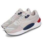 Puma 休閒鞋 RS 9.8 Gravity 灰 白 男鞋 女鞋 運動鞋 【PUMP306】 37037003