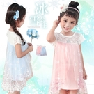 冰雪公主~蕾絲飛袖皇冠飄逸雪紡洋裝禮服-(花童畢業典禮音樂會)(290511)【水娃娃時尚童裝】