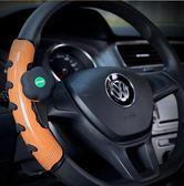 汽車方向盤助力球四季通用型防滑單手省力輔助轉向器多功能車把套  快速出貨