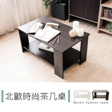 【Hopma】時尚茶几桌-黑胡桃