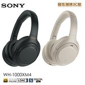 Sony WH-1000XM4 (附原廠收納盒) 藍牙降噪耳罩式耳機 公司貨兩年保固