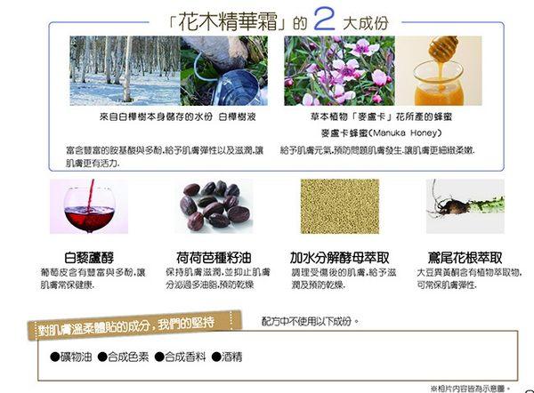 vernal 唯娜露 保濕修護精華霜(30g) 日本製